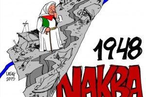 Nakba-768x512