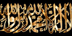 Est-ce-que-la-langue-arabe-est-obligatoire-en-Islam-768x384